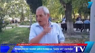 """Mingəçevirdə rəzalət: ŞƏHİD BULAĞINDA """"ÇİV"""" VURDULAR"""